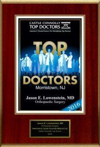 lowenstein-award
